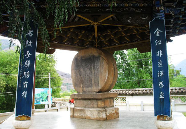 Shigu Village Lijiang