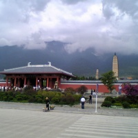 The Three Pagodas Dali, Yunnan Tours