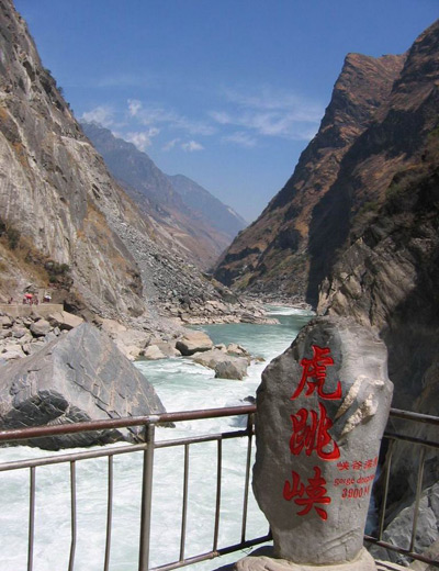 Tiger Leaping Gorge Photo