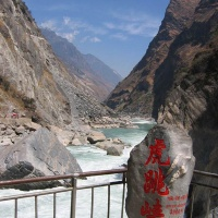 Tiger Leaping Gorges Lijiang, Yunnan Tours