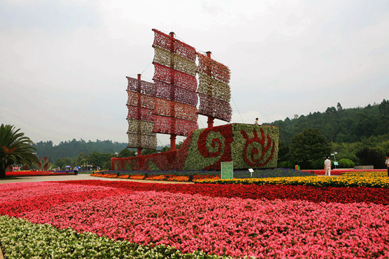 World Horticultural Exposition Garden