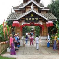 Yunnan Ethnic Village