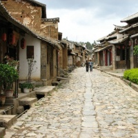 Yunnan Yi, Dali Yunnan Tours