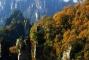 Suoxi Vally Nature Reserve