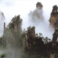 Zhangjiajie Weather Climate