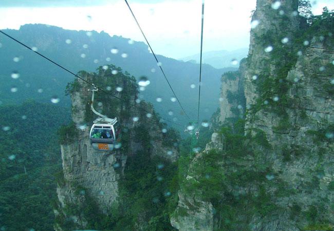 Tianzishan Mountain Nature Reserve