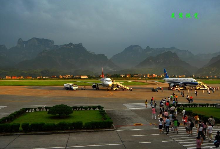 Zhangjiajie Airport.jpg